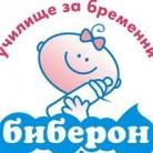 """Училище за родители Биберон към МБАЛ """"Дева Мария"""" (Бургас)"""