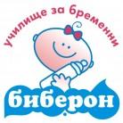 Училище за бременни Биберон (Бургас)