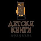 Фондация Детски книги