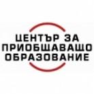 Център за приобщващо образование