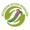 Гражданска инициатива за безопасни детски площадки в София