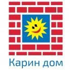 Фондация Карин дом