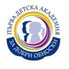 Първа Детска Академия за Добри Обноски