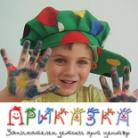Детски арт център Приказка