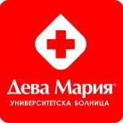 "Университетска болница ""Дева Мария"""