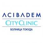 Аджибадем Сити Клиник Болница Токуда