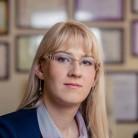 Гергана Димова