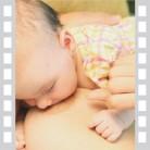 Видео: Кърменето - първи стъпки