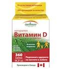 Факти за витамин Д
