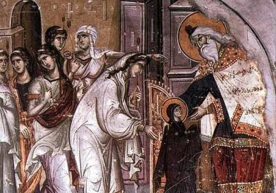 Въведение Богородично и семейството като малка църква