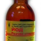 Лечение на разстройство с йод
