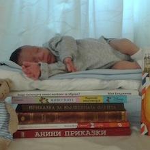 Как да отгледаме четящи деца