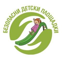 Презентация Гражданска инициатива за безопасни детски площадки