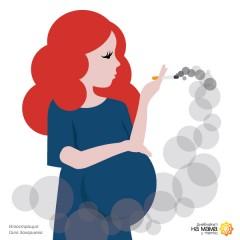 Тютюнопушене по време на бременноста - таблица