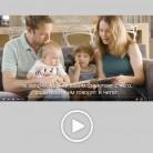 Видео: Развитие на мозъка - Мастърклас за родители с проф. Франк Оберклайд