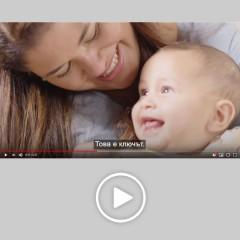 Видео: Изграждане на мозъка на бебето чрез игра - Мастърклас за родители с Джак Шонков