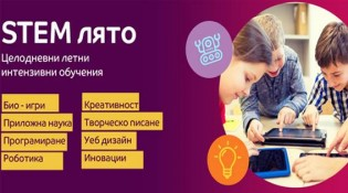 DigitalKidZ STEM лято