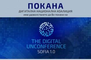 The Digital Unconference Sofia 1.0