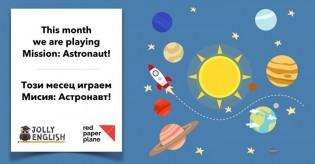 Дизайн мислене за деца и Мисия: Космонавт за деца на възраст 4-7 г и 7-10 г