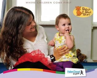 Безплатен демо урок за бебета и деца до 2г