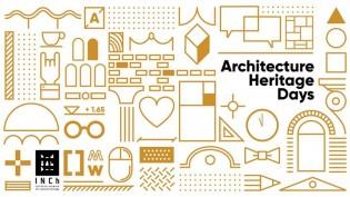 """Фестивал """"Дни на архитектурното наследство"""""""