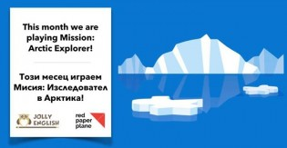 """Дизайн мислене за деца и мисията """"Арктически изследовател """""""