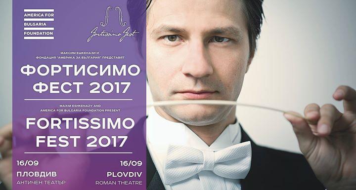 Фортисимо Фест 2017 / Fortissimo Fest 2017