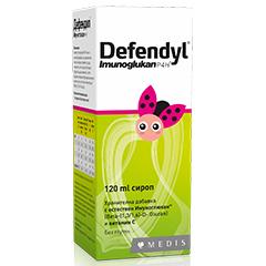 Defendyl® сироп за по-добър имунитет