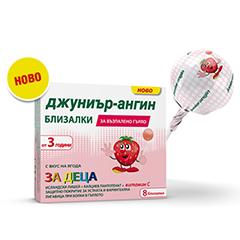 Джуниър-ангин близалки и таблетки за смучене