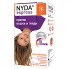 NYDA® Express срещу въшки и гниди