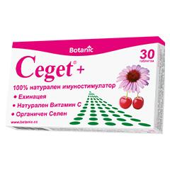 100% натурален имуностимулатор Цегет+