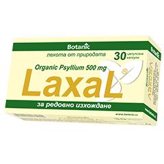 Лаксал – 100% органичен псилиум. За редовно изхождане