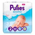 Pufies Sensitive - Сигурна и нежна грижа от първия ден