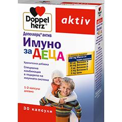 Допелхерц® Имуно за деца