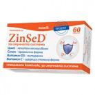 ЗинСеД за имунната система