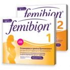 ФЕМИБИОН витамини за бременни и кърмещи
