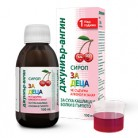 Джуниър-ангин сироп за деца при болки в гърлото и суха кашлица